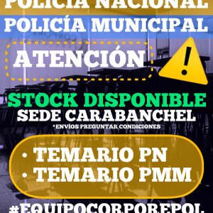EL MEJOR TEMARIO DE POLICÍA A TU ALCANCE: